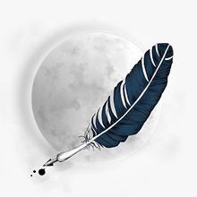 Logo der Schreibnacht